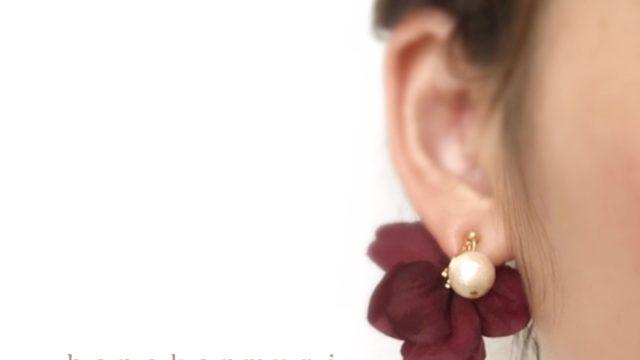 『コットンパールと花びら』のディープレッド