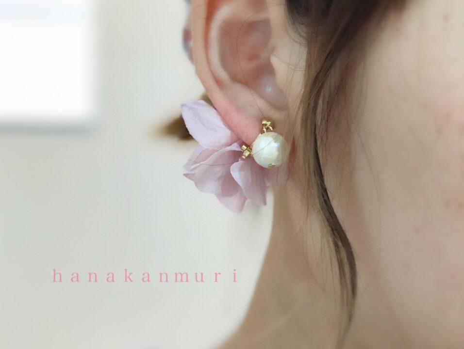 『コットンパールと花びら』のモーブピンク