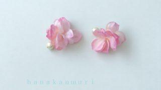コットンパールと花びらピアスの『ストロベリー ミルク』の画像