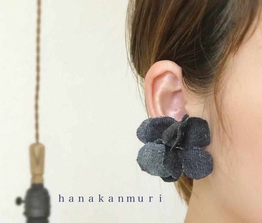 『花びらをあつめて』の『denim blue』-B