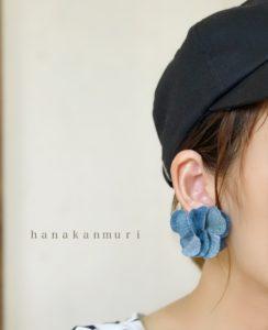 『花びらをあつめて』の『denim blue』-A