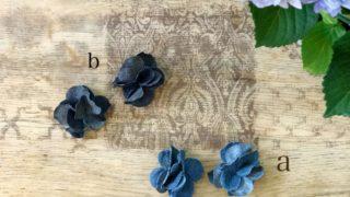 『花びらをあつめて』の『denim blue』2色