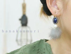 『beads&fur』ピアスのブルー&グレーの装着画像