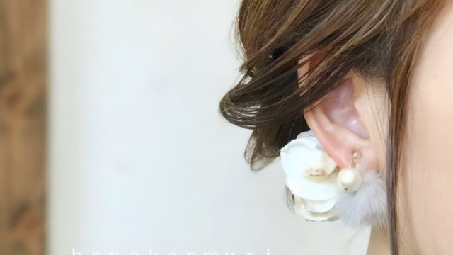 『flower ball』ピアスのホワイトカラーの装着画像