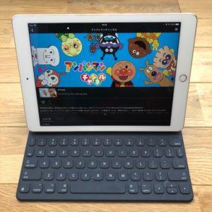 iPadの画像、中