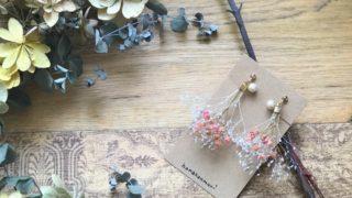 かすみ草とコットンパールのピアスのピンクカラーの写真