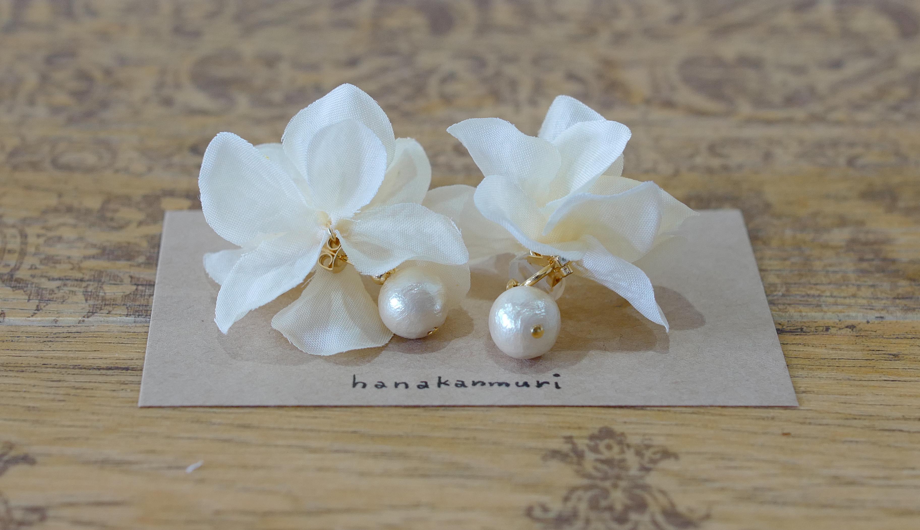コットンパール花びらピアスのオフホワイト色、ライカのトリミング