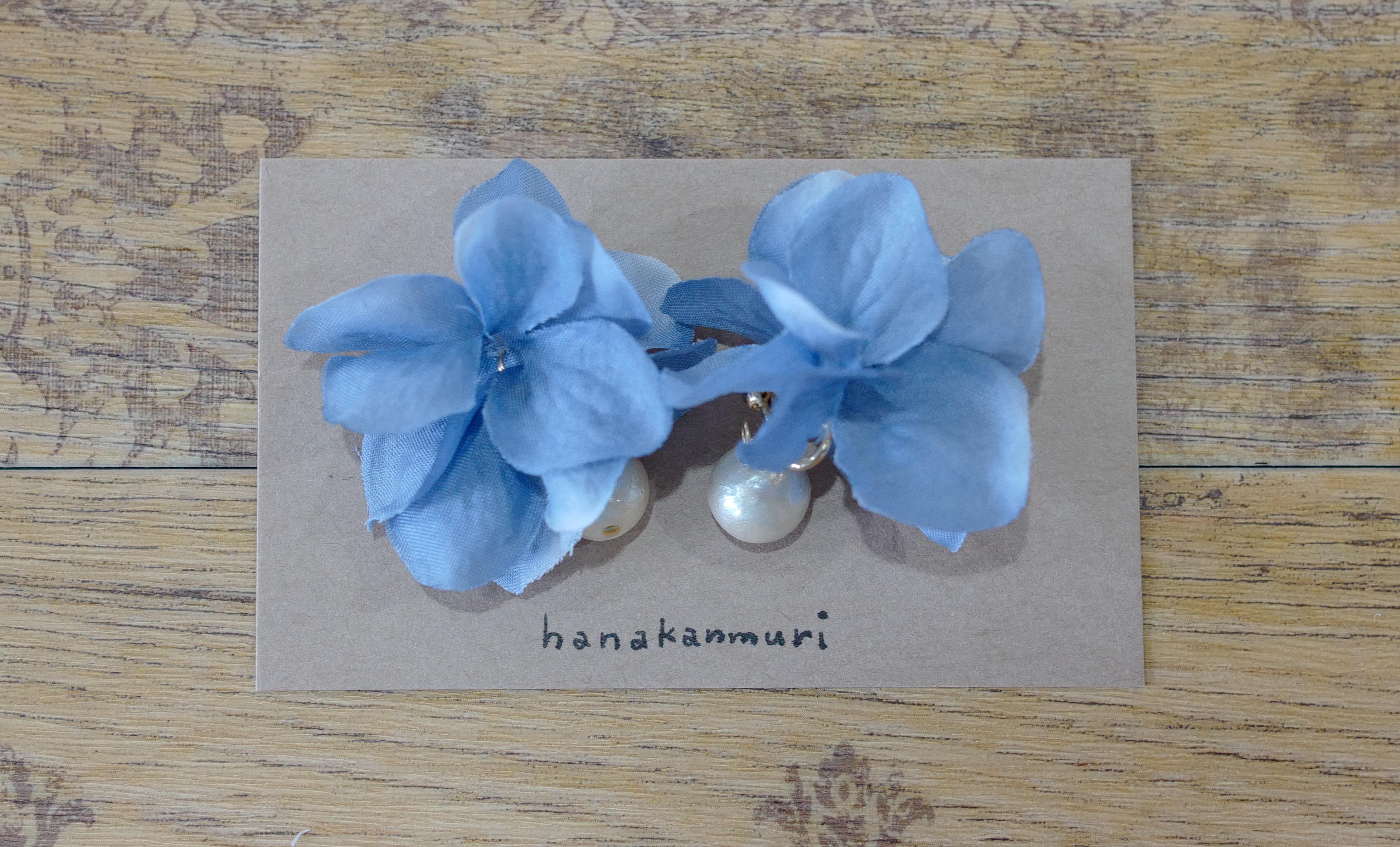 コットンパール花びらピアスのブルーアッシュ色、ライカのトリミング