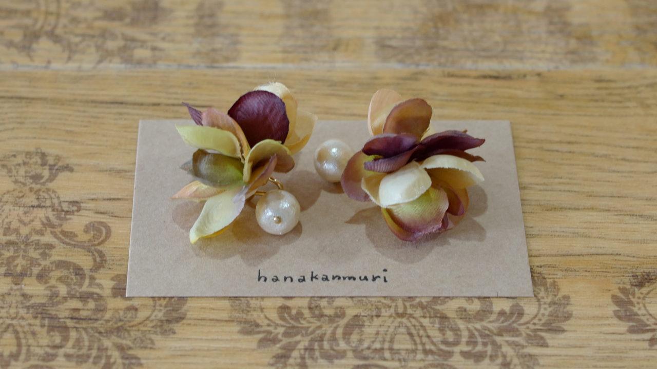 コットンパール花びらピアスのボタニカル色、ライカ2のトリミング